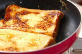 アップルフレンチトーストの作り方2
