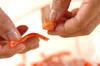 カニカマのショウガ酢和えの作り方の手順1