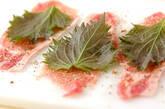 シイタケキムチの豚肉巻きの作り方1
