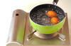 サーモン&エッグカナッペの作り方の手順1