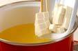 ジュンサイのみそ汁の作り方4