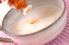 ホワイトアスパラスープの作り方の手順5