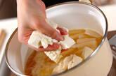 ホワイトアスパラスープの作り方4