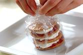 ジャムクッキーケーキの作り方3