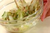 セロリのツナマヨサラダの作り方2