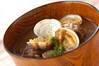 貝のみそ汁の作り方の手順