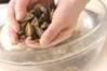 貝のみそ汁の作り方の手順1