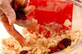 セミドライイチゴスコーンの作り方3