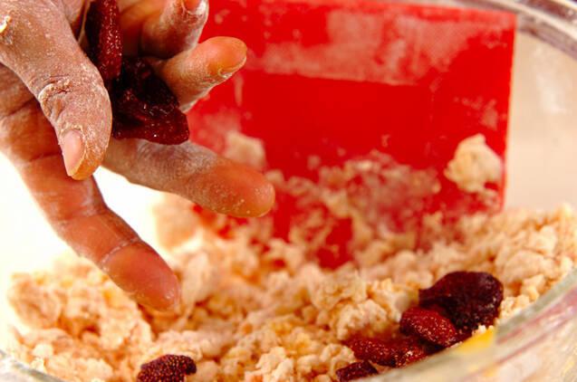 セミドライイチゴスコーンの作り方の手順5