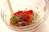 焼きパプリカのゴママリネの作り方4