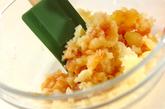 つぶしジャガイモの明太子和えの作り方4