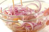ちくわと紫玉ネギの酢の物の作り方1