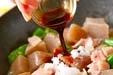 コンニャクのピリ辛煮の作り方2