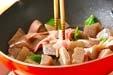 コンニャクのピリ辛煮の作り方1