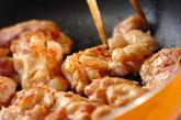 鶏のつるりんショウガ焼きの作り方1