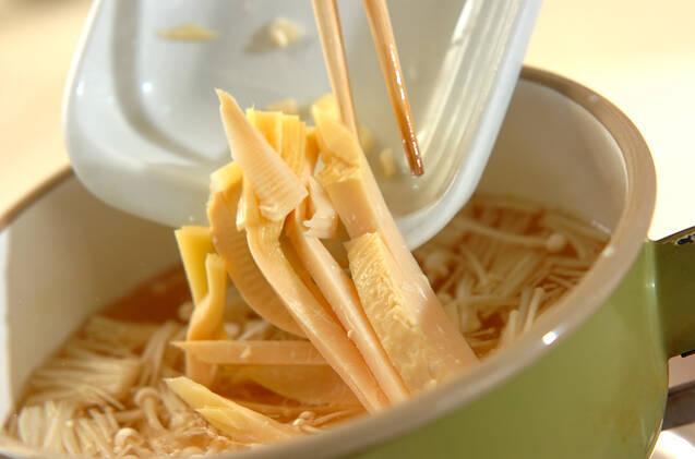 タケノコとワカメのスープの作り方の手順4