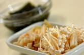 タケノコとワカメのスープの下準備1