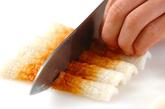 ちくわののり焼きの下準備1