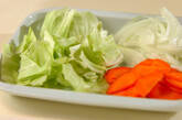 たっぷり野菜のおみそ汁の下準備1
