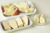 リンゴとポテトのデザートの作り方1