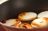 焼きカブのユズマヨソースがけの作り方1