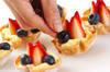サクサクフルーツパイの作り方の手順5