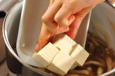 キノコたっぷりサンラータンの作り方2