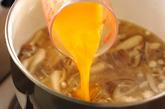 キノコたっぷりサンラータンの作り方3