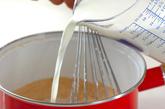 ホットきな粉ミルクの作り方1