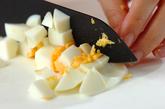 ゆで卵とソーセージのサラダの作り方1