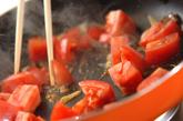 グリーンアスパラとトマトのスパゲティーの作り方3