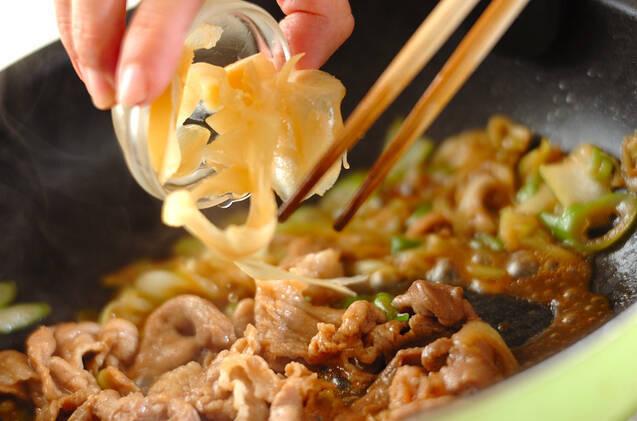 豚ネギガリ炒めの作り方の手順2