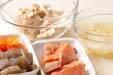 鮭とジャガイモの粕汁の下準備4