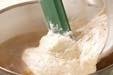 鮭とジャガイモの粕汁の作り方3