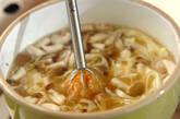 シメジのみそ汁の作り方5