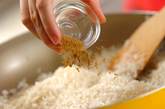クミン入りココナッツチキンライスの作り方1