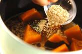 カボチャのゴマ煮の作り方3