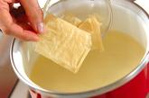 ちくわと湯葉のお吸い物の作り方1