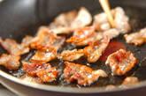 カリカリ豚肉のポン酢和えの作り方2