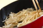 大根の甘酢炒めの作り方3