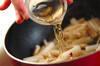 大根の甘酢炒めの作り方の手順4