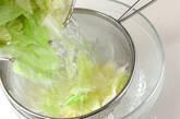 キャベツのサラダの作り方5
