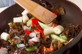 黒キクラゲの炒めものの作り方6