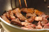 中華風ステーキの作り方3