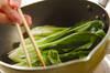 中華風ステーキの作り方の手順2