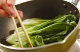 中華風ステーキの作り方2