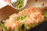 ジャコと甘長唐辛子の炒め煮の作り方3