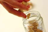 サクサクコーヒーメレンゲの作り方5