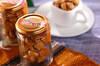 サクサクコーヒーメレンゲの作り方の手順