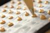 サクサクコーヒーメレンゲの作り方の手順4